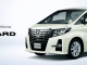 carlineup_alphard_top_01_1_pc