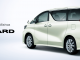 carlineup_alphard_top_01_2_pc